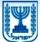 קנס מינהלי – תכנון משק החלב בישראל