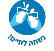 יום החלב הבינלאומי